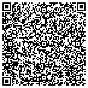 """QR-код с контактной информацией организации Парикмахерская """"Стиляга"""""""