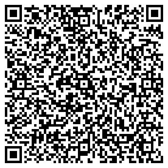 QR-код с контактной информацией организации КреативСтудио