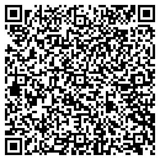 QR-код с контактной информацией организации ЧП Ольга