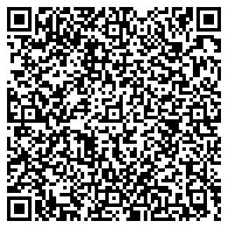 QR-код с контактной информацией организации СПД Козюк
