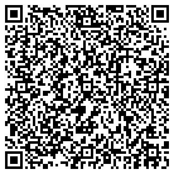 QR-код с контактной информацией организации Дизайн студио