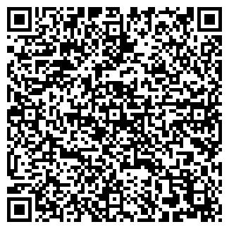 QR-код с контактной информацией организации 0564