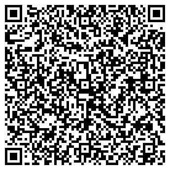 QR-код с контактной информацией организации АртКосмо