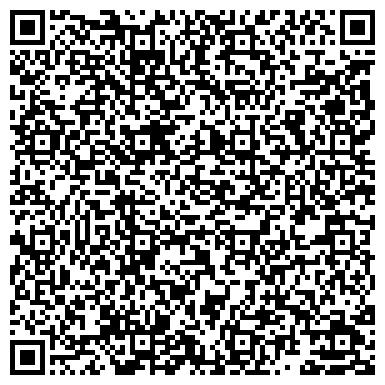 """QR-код с контактной информацией организации Общество с ограниченной ответственностью Автошкола для женщин """"Леди Драйв"""""""