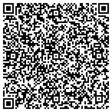 QR-код с контактной информацией организации Общество с ограниченной ответственностью Автошкола Алькор, ООО