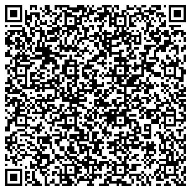 QR-код с контактной информацией организации Другая Дзержинская автомобильная школа ОСОУ (ДОСААФ)