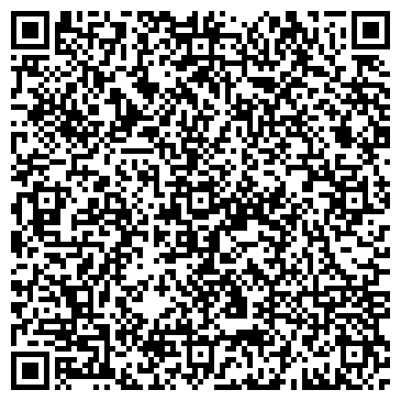 """QR-код с контактной информацией организации Интенет магазин """"Тая"""""""