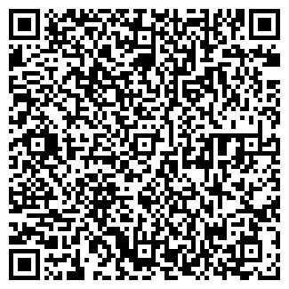 QR-код с контактной информацией организации DALE