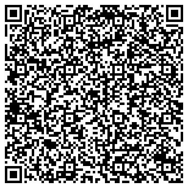 """QR-код с контактной информацией организации Интернет-магазин """"Тelefonkomp"""""""
