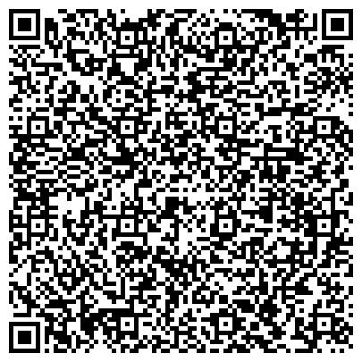 QR-код с контактной информацией организации Учебно-консультационный центр «Insite»