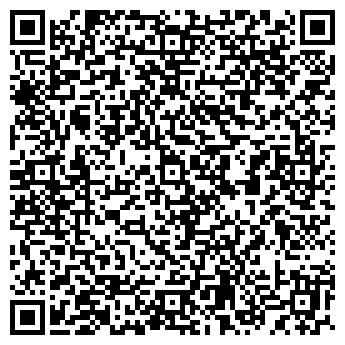 QR-код с контактной информацией организации CПД «Beauty style»