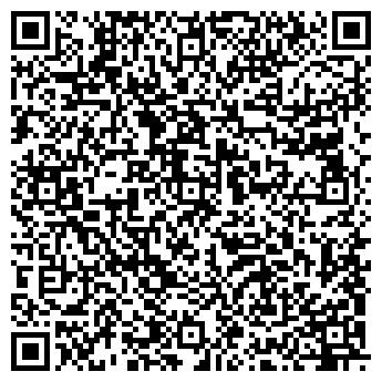 QR-код с контактной информацией организации «Fi-Ji Beauty Art Center»