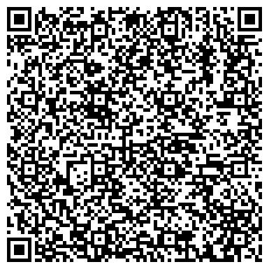 QR-код с контактной информацией организации Автошкола «Профессионал»