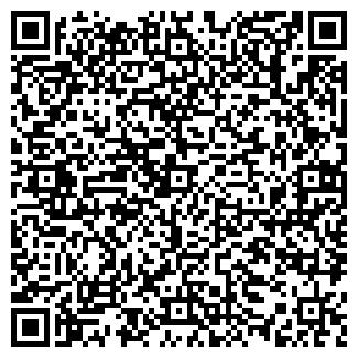 QR-код с контактной информацией организации «Сила Слова»