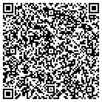 """QR-код с контактной информацией организации Компания """"Красота"""""""