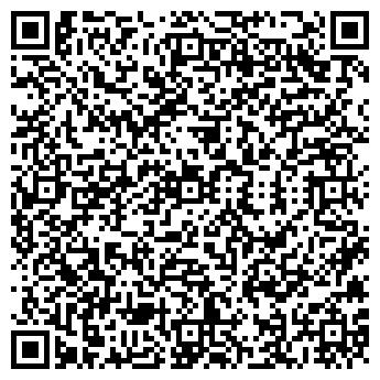 QR-код с контактной информацией организации Мери Кей