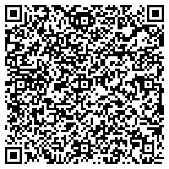 QR-код с контактной информацией организации vinklubok