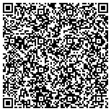 QR-код с контактной информацией организации Лаванья (центр развития и обучения), ЧП