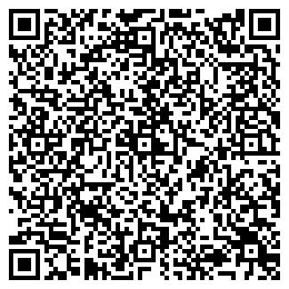 QR-код с контактной информацией организации InterCDMA.ua