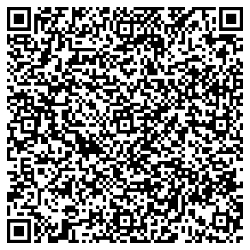 QR-код с контактной информацией организации Гал-Безопасность, ЧП