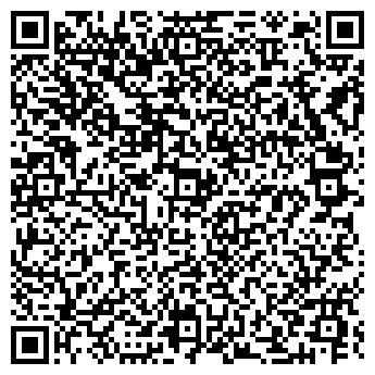 QR-код с контактной информацией организации СПД Лупашко Р.В.