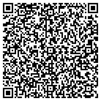 QR-код с контактной информацией организации Классик, ЧП
