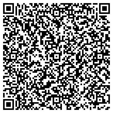 QR-код с контактной информацией организации ХАК ЭККАУНТАНСИ ТРЕЙНИНГ, ЧП