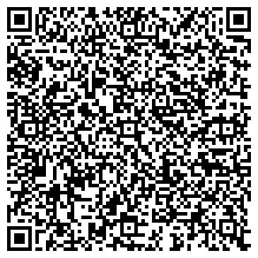 QR-код с контактной информацией организации Школа 1С Рост, ЧП