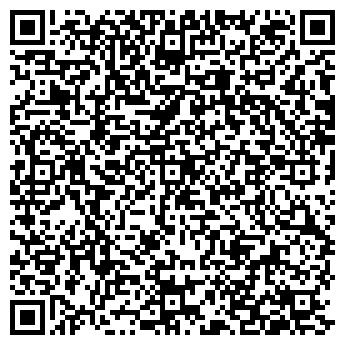 QR-код с контактной информацией организации арт-студия Дарии Пинчук