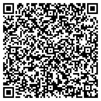 QR-код с контактной информацией организации HANDAY
