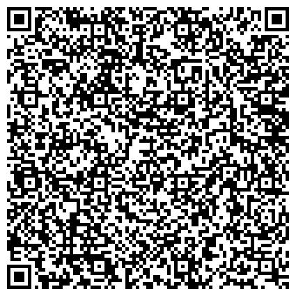 QR-код с контактной информацией организации Учебное заведение «Дарницкая автомобильная школа ОСО Украины»