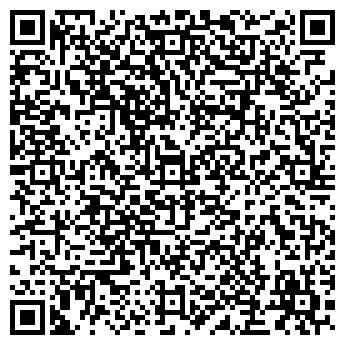QR-код с контактной информацией организации Art-Life