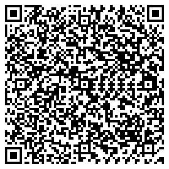QR-код с контактной информацией организации А-ЛЯ РУА