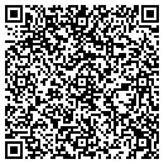 QR-код с контактной информацией организации СКРАПШКОЛА
