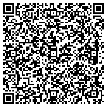 QR-код с контактной информацией организации Аурум Вите, ООО