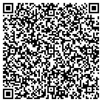 QR-код с контактной информацией организации Рефком, ЧП