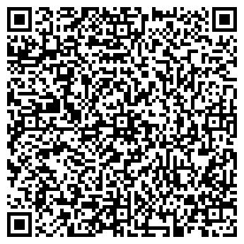 QR-код с контактной информацией организации СОС (SOS), ЧП