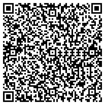 QR-код с контактной информацией организации Отличник, ЧП