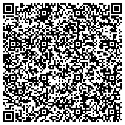 QR-код с контактной информацией организации StreamUp / СтримАп, Информационно - образовательный центр, СПД