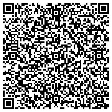 QR-код с контактной информацией организации Орисен, ЧП (Orisen)