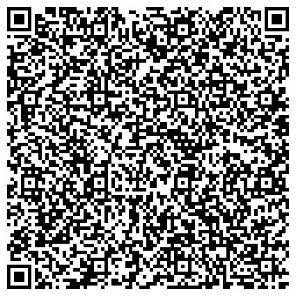 QR-код с контактной информацией организации Профессиональная школа-студия Ларисы Волковой Tattoo Esthetique, ООО
