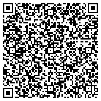 QR-код с контактной информацией организации Савитар, ООО
