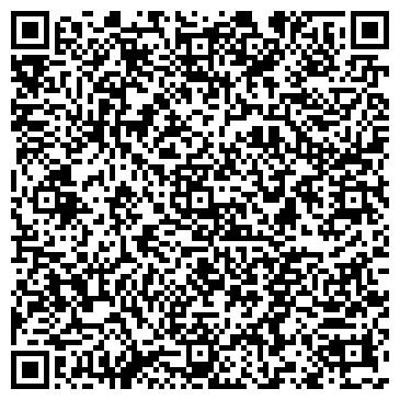 QR-код с контактной информацией организации Браво (Young Nails), ЧП