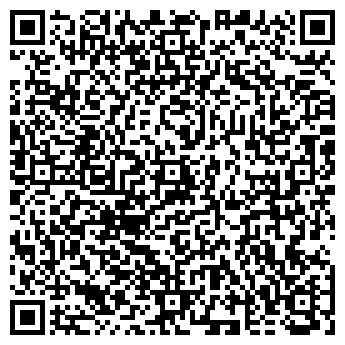QR-код с контактной информацией организации La Rose, ЧП