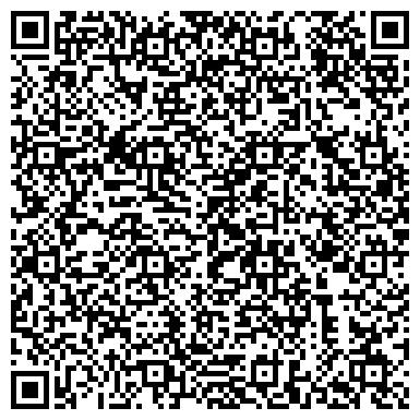 QR-код с контактной информацией организации Студия фитнеса и танца