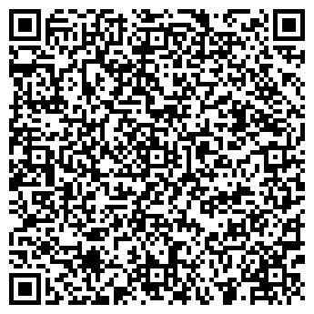 QR-код с контактной информацией организации ФИЛ, СПД