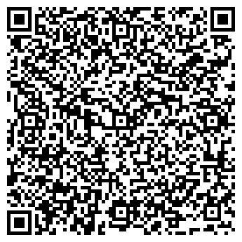 QR-код с контактной информацией организации Studex, ООО