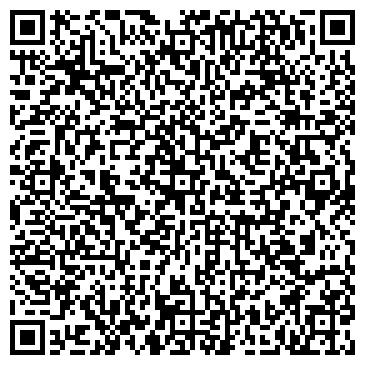 QR-код с контактной информацией организации Лексикон,ЧП
