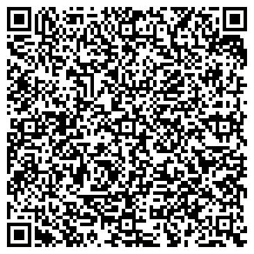 QR-код с контактной информацией организации Юниверс Стади, ЧП