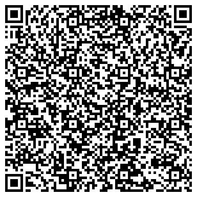 QR-код с контактной информацией организации Чешский Образовательный Центр